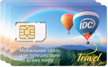 Карты «IDC-Travel»