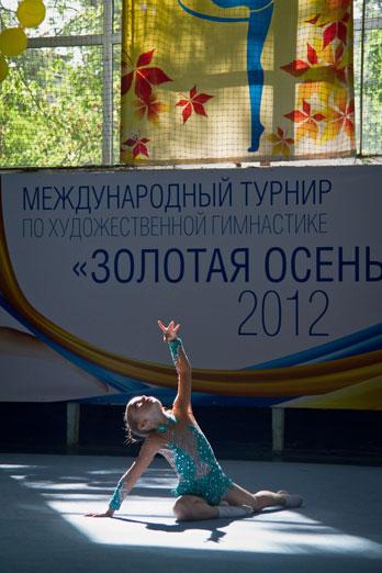 «Приднестровская осень»