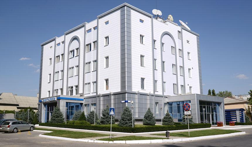 Центральный офис Интерднестрком